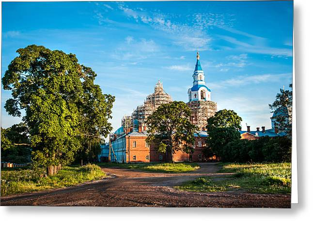 The Holy Place. Valaam. Northern Russia Greeting Card