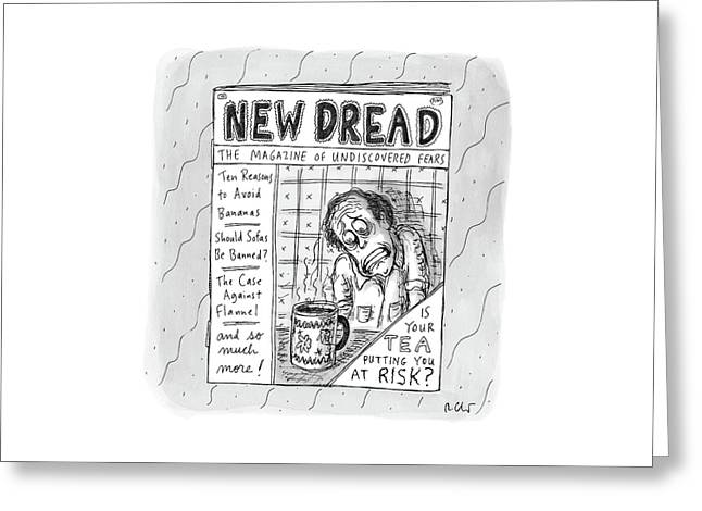 The Image Is The Front Cover Of New Dread: Greeting Card