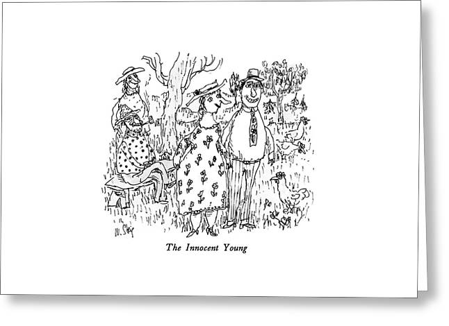 The Innocent Young Greeting Card by William Steig