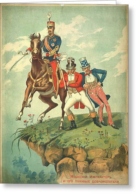 The Japanese Emperor Greeting Card by British Library