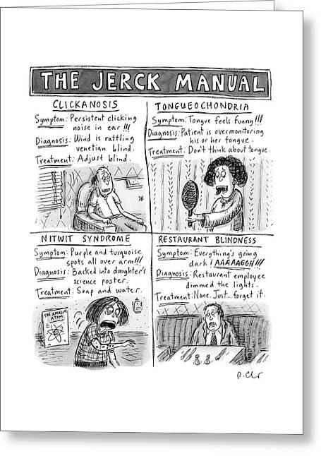 The Jerck Manual Greeting Card