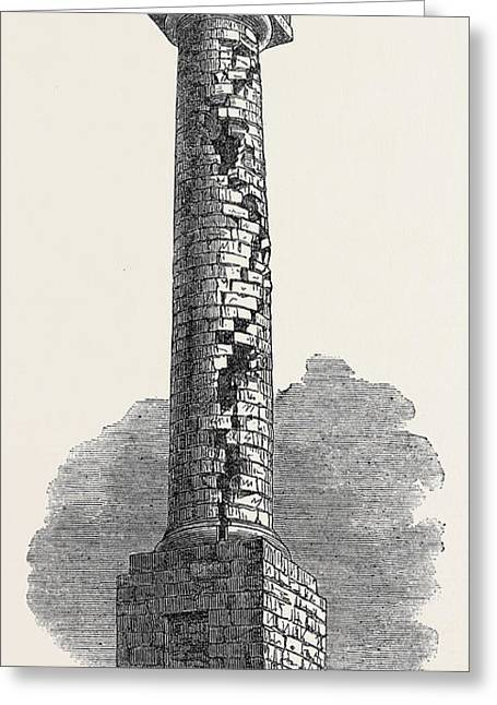 The Jessop Monument Codnor Park Derbyshire Struck Greeting Card by English School