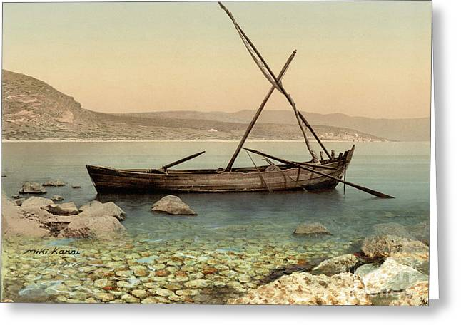 The Jesus Boat At The Sea Of Galilee  Greeting Card by Miki Karni