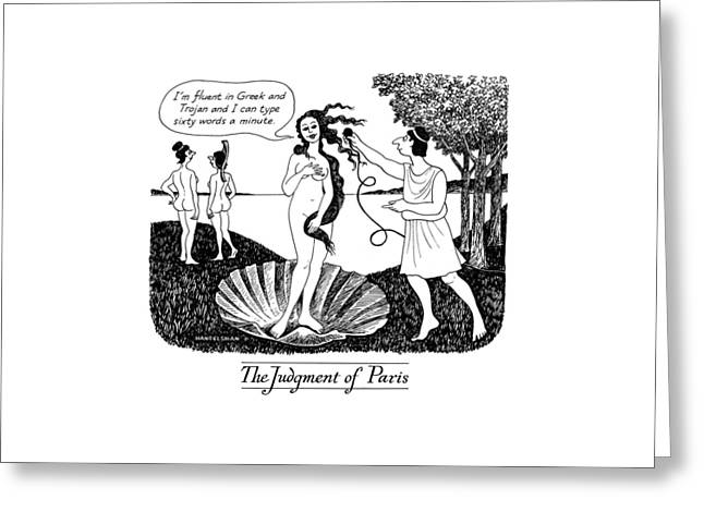 The Judgment Of Paris Greeting Card by J.B. Handelsman