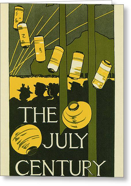 The July Century 1895 Greeting Card
