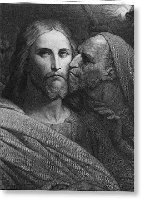 The Kiss Of Judas Greeting Card by Ary Scheffer
