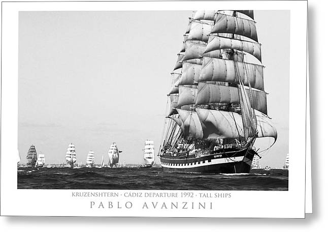 The Kruzenshtern Departing The Port Of Cadiz Greeting Card