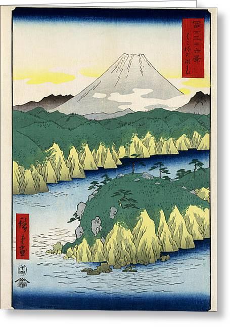 The Lake In Hakone Greeting Card