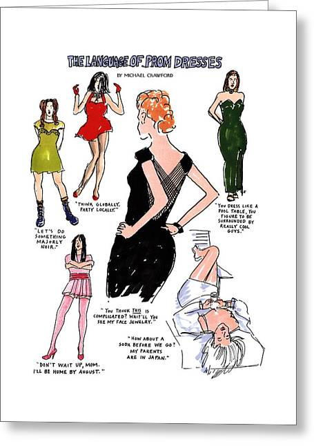 The Language Of Prom Dresses Greeting Card