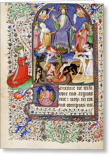 The Last Judgement Greeting Card by British Library