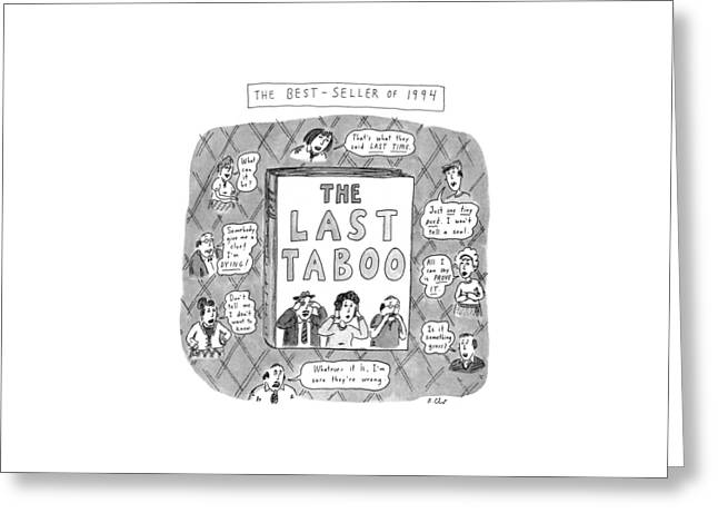The Last Taboo Greeting Card by Roz Chast