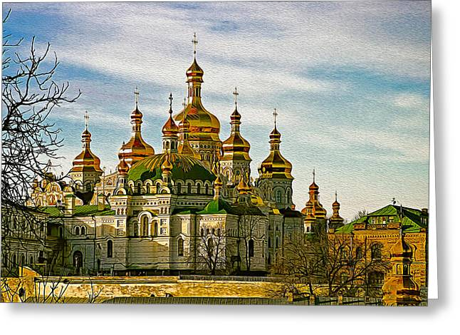 The Lavra Painted Greeting Card by Matt Create