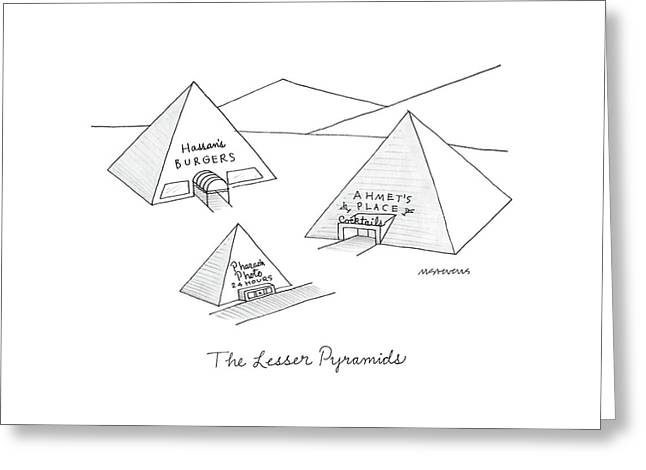 The Lesser Pyramids Greeting Card