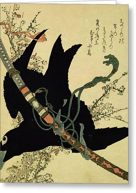 The Little Raven With The Minamoto Clan Sword Greeting Card by Katsushika Hokusai