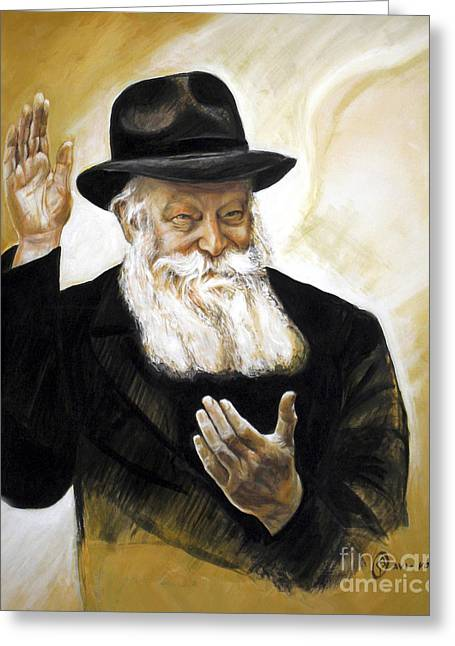 The Lubavitcher Rebbe Greeting Card by Yael Avi-Yonah