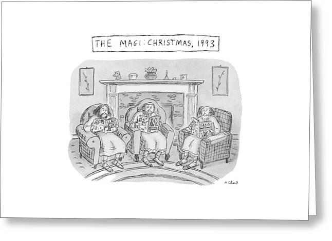 The Magi:  Christmas Greeting Card by Roz Chast