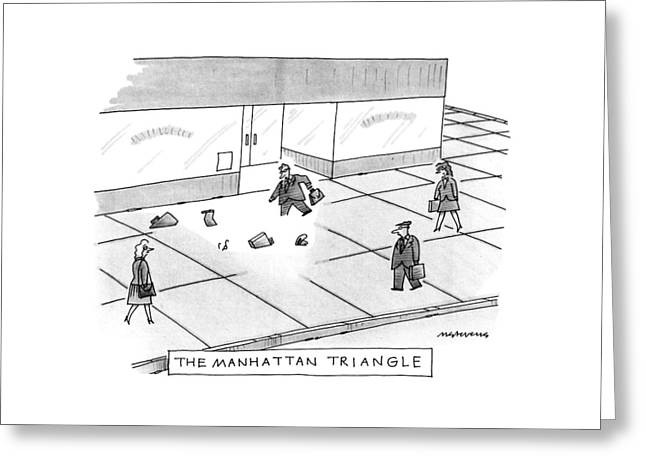 The Manhattan Triangle Greeting Card