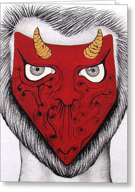 The Mask I See  Greeting Card by Benita Solomon