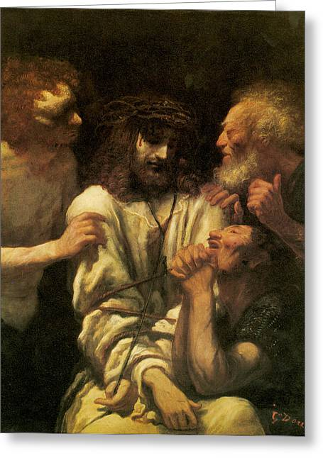 The Mocking Of Christ Greeting Card
