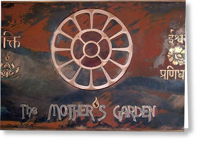 The Mother's Garden Greeting Card