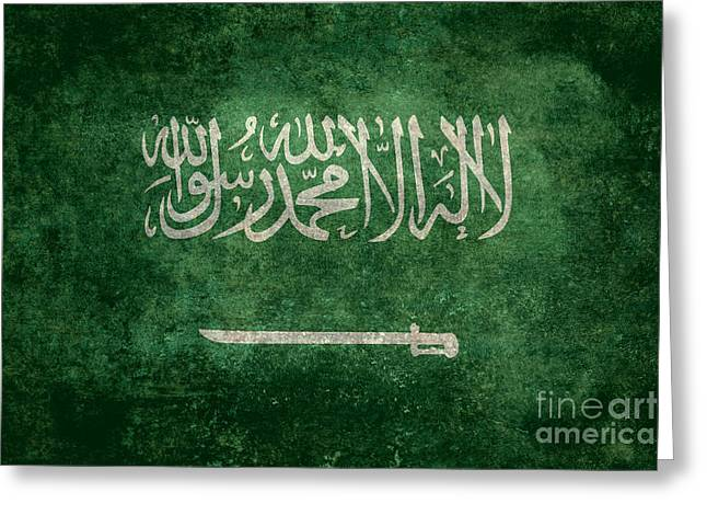 The National Flag Of  Kingdom Of Saudi Arabia  Vintage Version Greeting Card