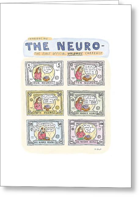 The Neuro  -   The First Official Worldwide Greeting Card by Roz Chast