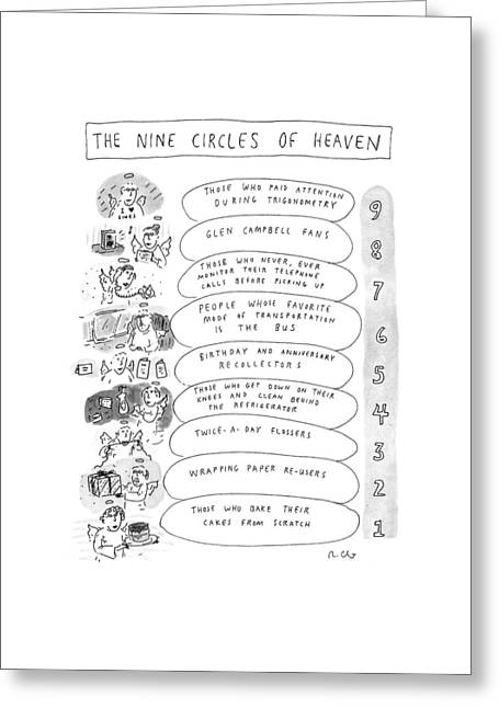 The Nine Circles Of Heaven Greeting Card by Roz Chast