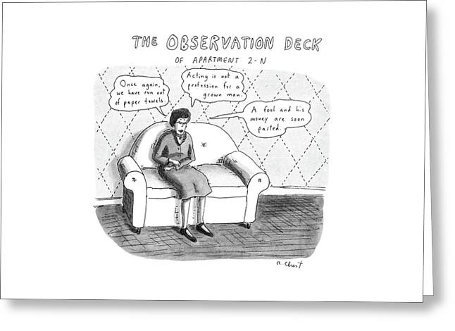 The Observation Deck Of Apartment 2-n Greeting Card