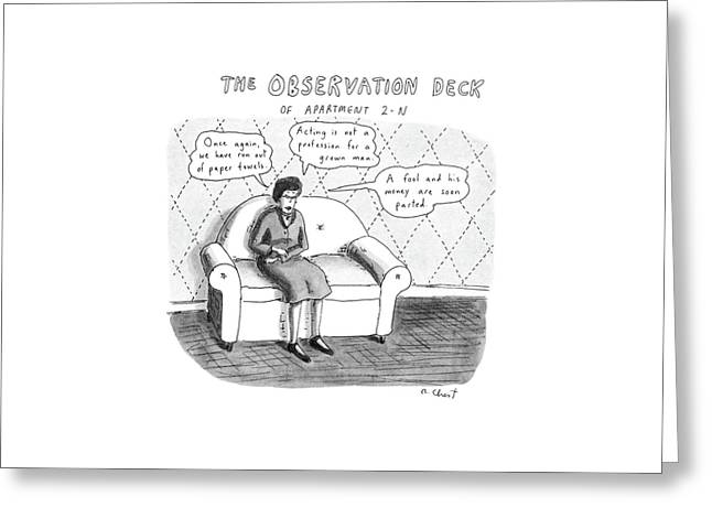 The Observation Deck Of Apartment 2-n Greeting Card by Roz Chast