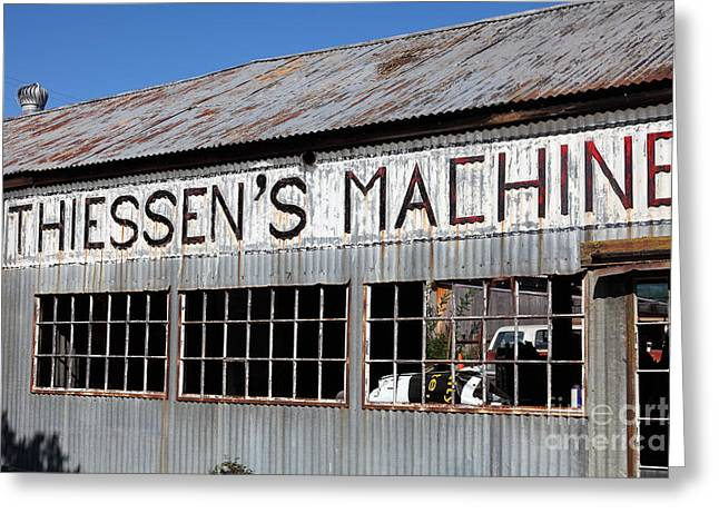 The Old Machine And Welding Shop Pleasanton California 5d23982 Greeting Card