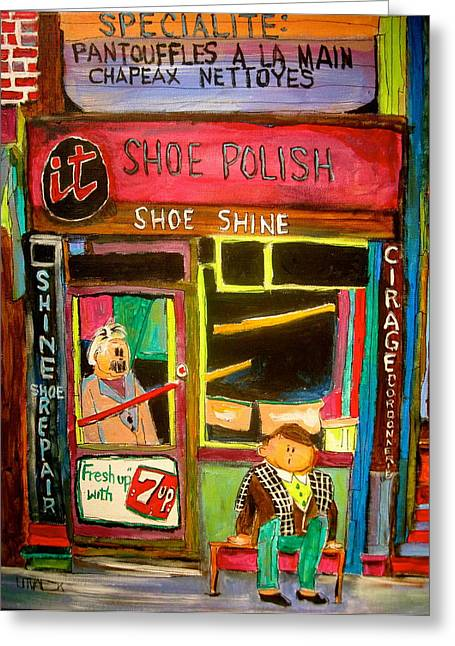 The Old Shoemaker Greeting Card by Michael Litvack