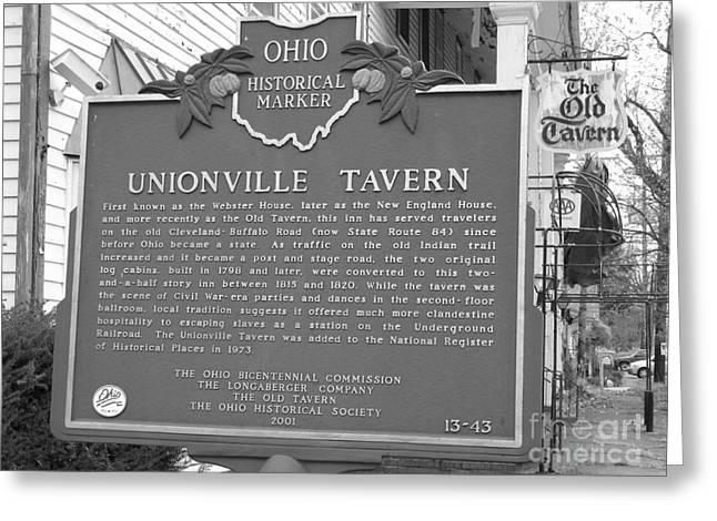 The Old Tavern II Greeting Card