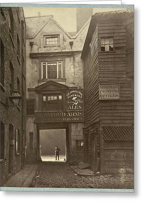 The Oxford Arms Greeting Card