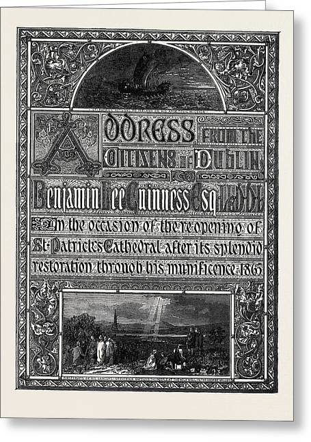 The Paris International Exhibition Of 1867 Titlepage Greeting Card