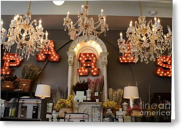 The Paris Market - Savannah Georgia Paris Market - Paris Macaron Shop - Parisian Chandelier Art Shop Greeting Card