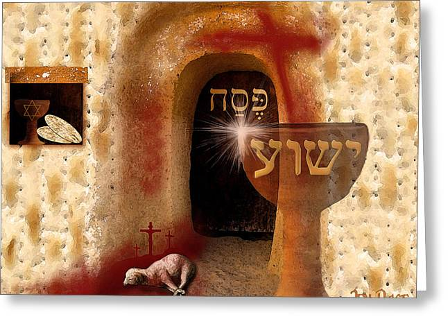 The Passover Greeting Card by Jennifer Page