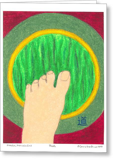 The Path - Mudra Mandala Greeting Card
