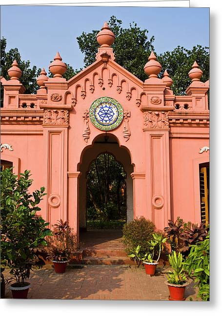 The Pink Colored Ahsan Manzil Palace Greeting Card
