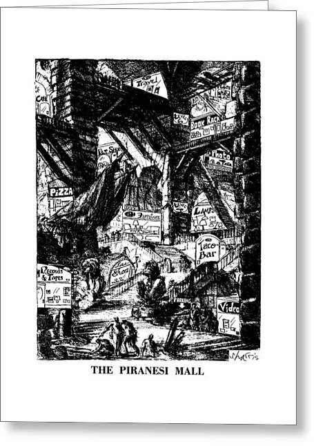 The Piranesi Mall Greeting Card
