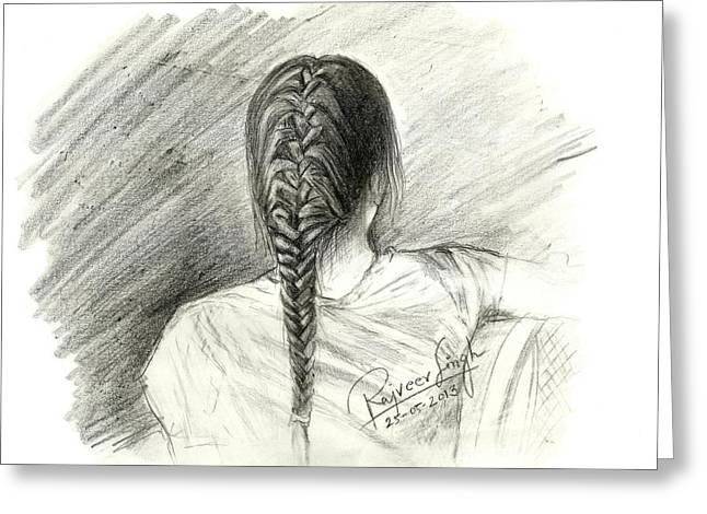 The Plait Greeting Card