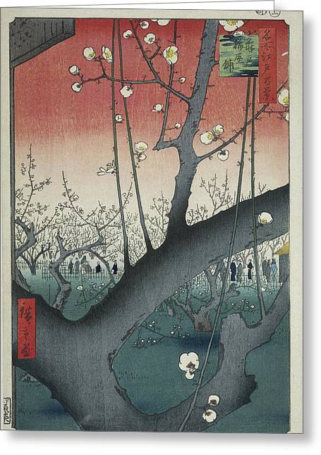 The Plum Garden At Kameido Shrine, Hiroshige Greeting Card by Quint Lox