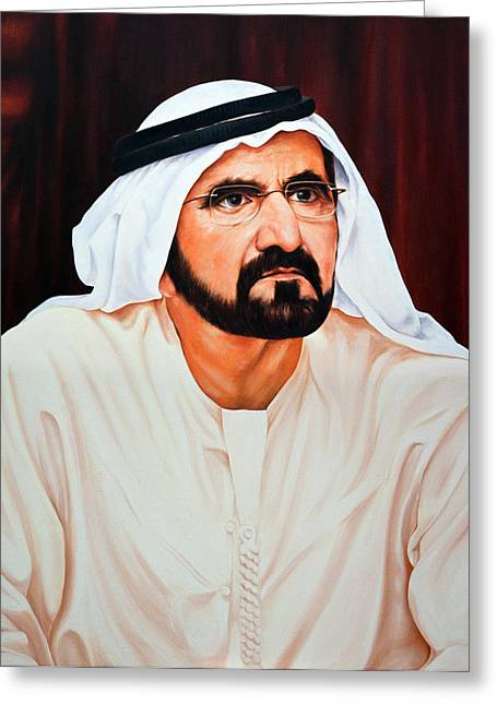 The Portrait Of His Highness Sheikh Mohammed Bin Rashid Al Maktoum Greeting Card by Jivan Hovhannisian