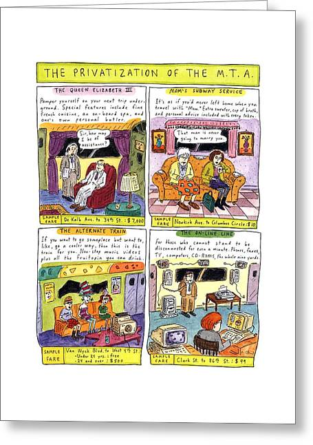 The Privatization Of The  M. T. A Greeting Card