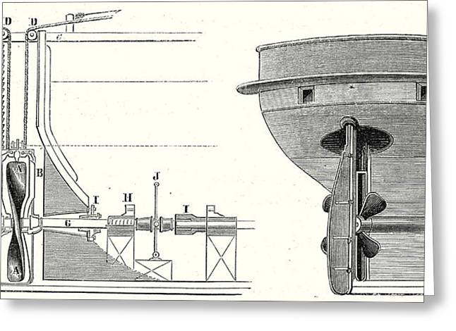 The Propeller Shaft Greeting Card by English School