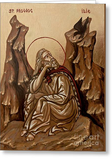The Prophet Elijah Greeting Card by Olimpia - Hinamatsuri Barbu