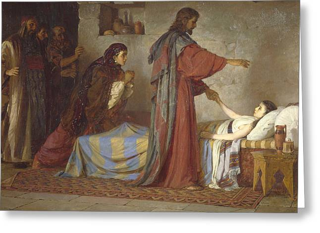 The Raising Of Jairus' Daughter Greeting Card by Vasilij Dmitrievich Polenov