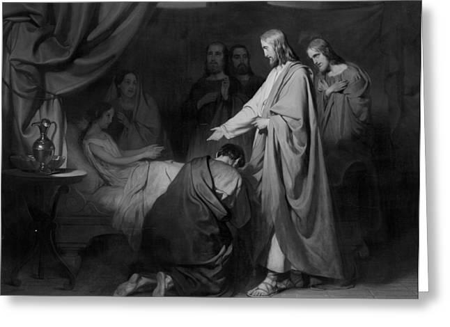 The Raising Of The Daughter Of Jairus, Willem Hendrik Greeting Card