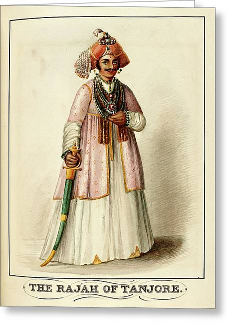 The Rajah Of Tanjore Greeting Card