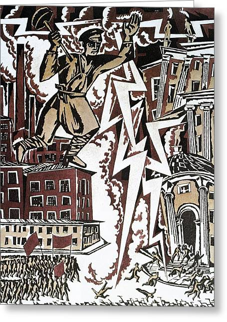 The Red Thunderbolt 1919 Greeting Card by Ignaty Nivinisky