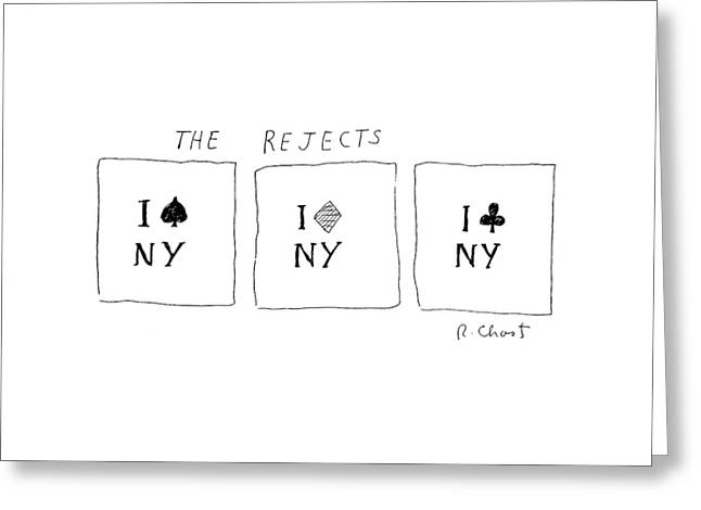 The Rejects Greeting Card by Roz Chast